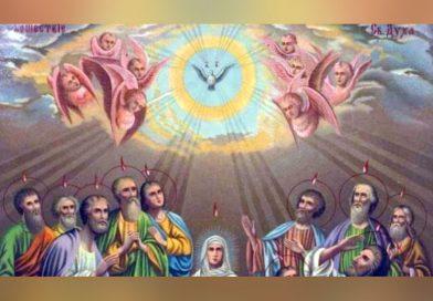 Sărbătoarea Rusaliilor, celebrată în aceeași zi cu Pogorârea Duhului Sfânt