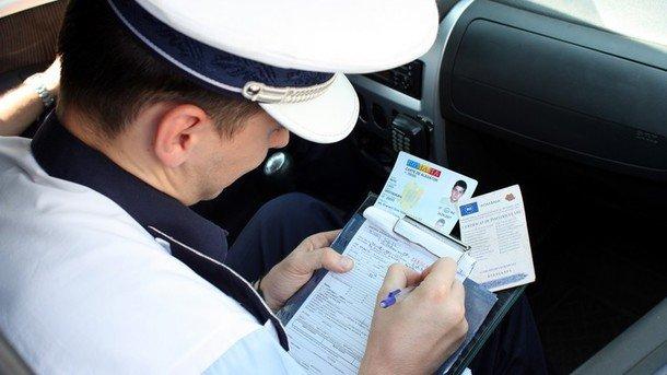 Amenzi pentru nerespectarea autoizolării la domiciliu