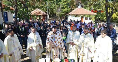 Satu nostru rumânesc la Mănăstirea Ortodoxă Româna din Mălainița